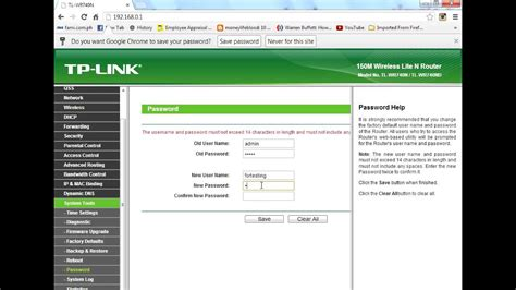 How to Change Administrative password on TP Link ADSL