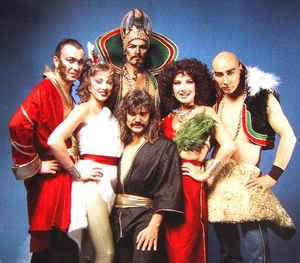 Dschinghis Khan | Discography & Songs | Discogs